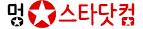 멍스타닷컴 대형견용품 메인